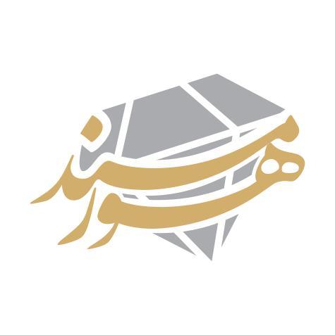 تابلو جواهری