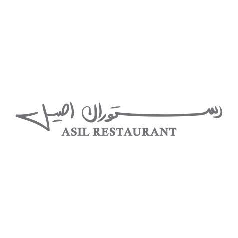 تابلو رستوران